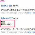 Flickrのコメント返しの見栄えを良くする「Flickr Buddy Icon Reply」