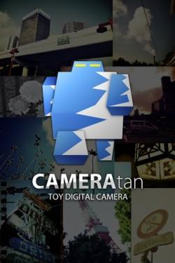 iphone camera tan(iPhoneアプリ)