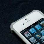 iPhone4S用ケースの【BLADE 2 M2】の詳細