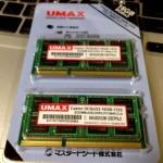Mac Miniのメモリを16GBに増設
