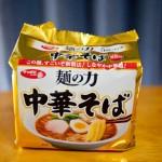 織田裕二が絶賛中のあの「麺の力」を食べてみた!
