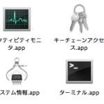Mac Miniがスリープから勝手に復帰しちゃうYO〜!