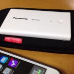 【QE-QL104】iPhone用に薄いモバイルバッテリーを買った