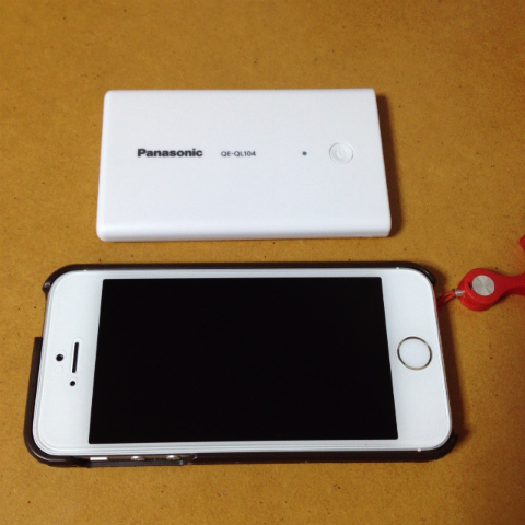 iphone13110401