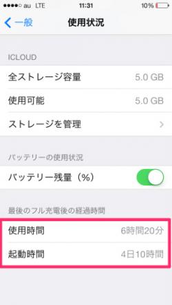iphone131119b01