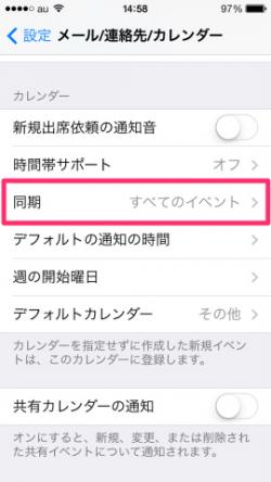 iphone131119s08