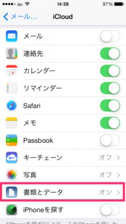 iphone131119s09