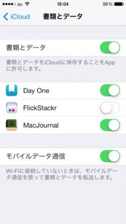 iphone131119s15