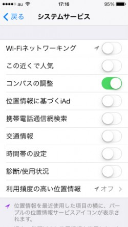 iphone131119s16