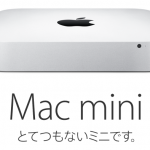 Mac Mini 2014を購入