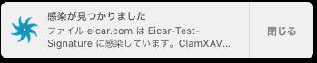 clam18103017