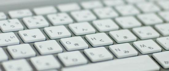 ショートカットキー Apple Wireless Keyboard (JIS) MC184J/A ワイヤレスBluetoothキーボード