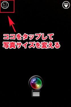 ブログカメラ(bcam)消音機能