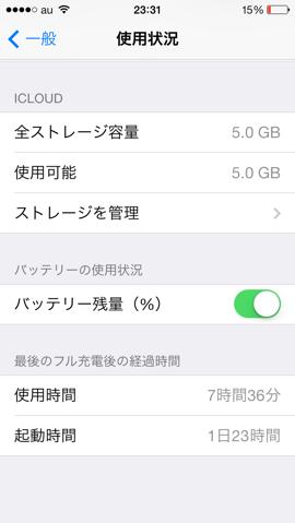 iphone13110301