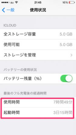 iphone131119b02