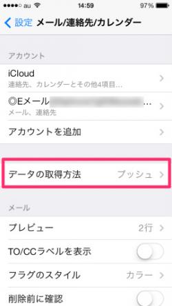 iphone131119s1