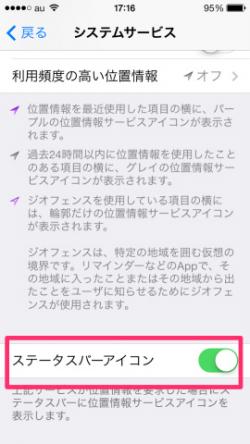 iphone131119s17