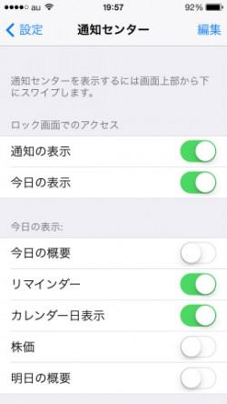 iphone131119s30